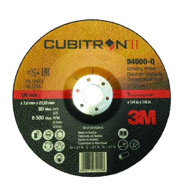Discuri pentru polizare Cubitron II T27 3M -